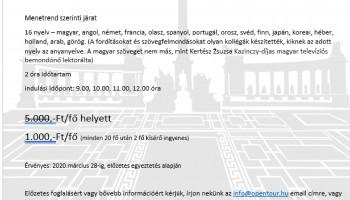 Ajánlatunk iskolai csoportoknak. Mutassa be Budapest nevezetességeit diákjainak!